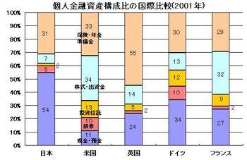 070531_shisanb_image5_1